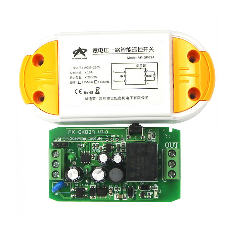 new high power wireless remote controller factory used in electric screens