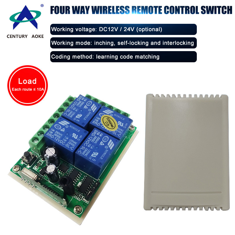 12V(24V) cross 4 channel remote control switch