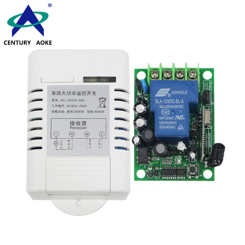 AC220V 1 Channel 30A Smart Universal Digital Mini Gate And Garage Door Wireless Remote Controller Switch AK-JS220-30A