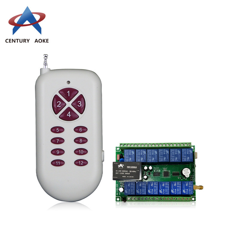 High Power Long Distance Wireless Remote Control