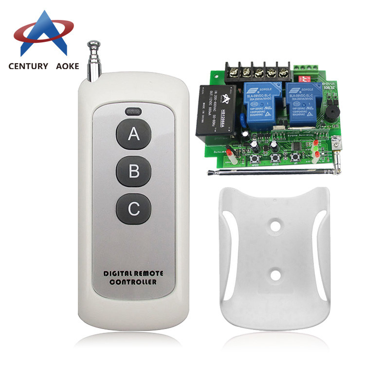 Long distance medium-power 3-key wireless remote control