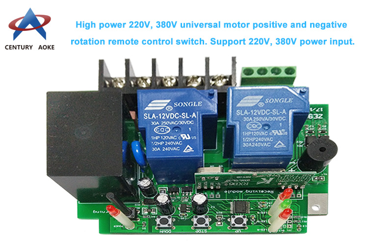 Aoke 110v remote control switch best supplier for home use-4