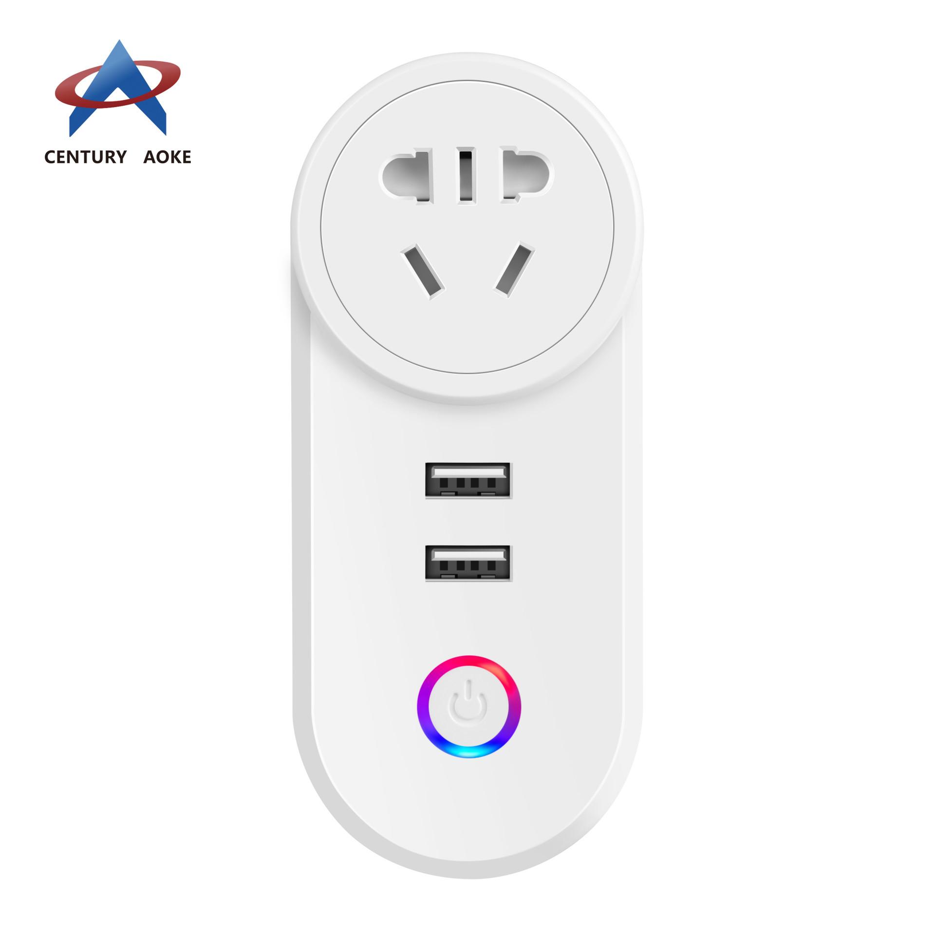 GB smart socket AK-P01W-04D