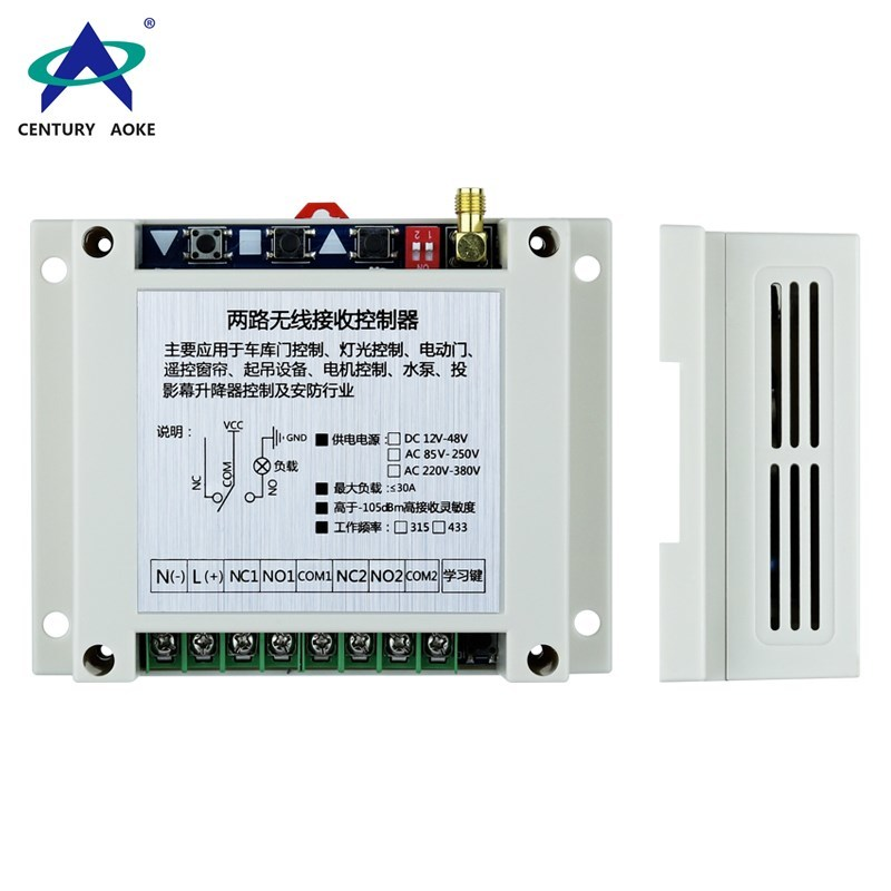 DC12~48V 2 channels wide voltage universal wireless remote control switch with manual function
