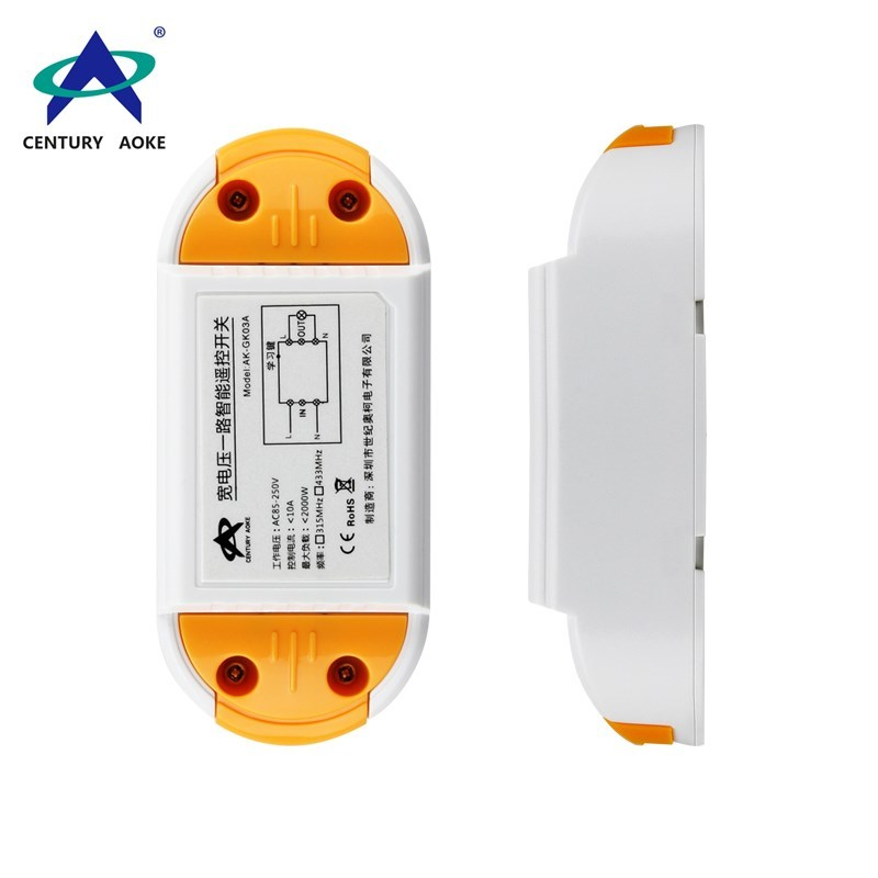 Wide Voltage Universal AC/DC 1CH Wireless Remote Control Switch