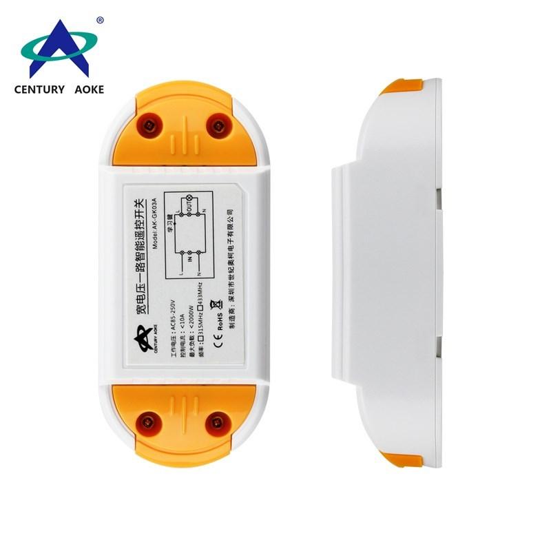 Wide Voltage Universal AC/DC 1CH Wireless Remote Control Switch
