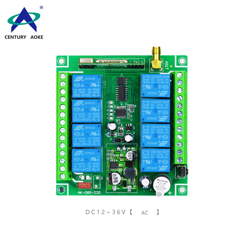 DC12V learning code eight channels remote control switch